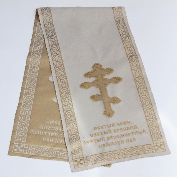 Рушник ритуальный для креста