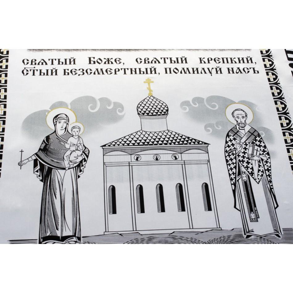 Комплект «Атлас церковный»